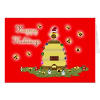 Honigbienen-Bienenhaussummen der Honigbiene frohe Karte