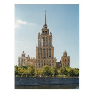 Hotel Ukrania, Moskau Postkarte