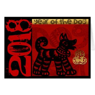 Hundechinesischer Jahr-Tierkreis horizontales C Karte