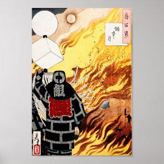 Hundert Aspekte des Mondes [Yoshitoshi] Poster