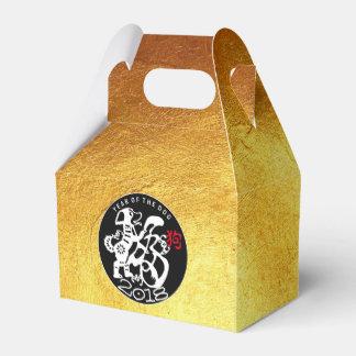 HundPapercut Neujahrsfest-Goldbevorzugungs-Kasten Geschenkschachtel