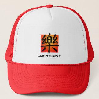 Hut-chinesisches Symbol für Glück auf Truckerkappe