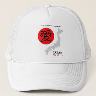 "Hüte Japans ""Liebe nach Japan"" Truckerkappe"