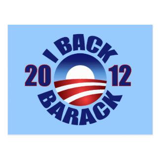 I 2012 HINTERES BARACK POSTKARTEN