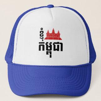 I Angkor (Herz) Kambodscha (Kampuchea) Truckerkappe