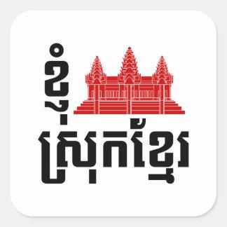 I Angkor (Herz) Kambodscha Khmer-Sprache Quadratischer Aufkleber