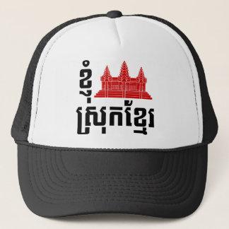 I Angkor (Herz) Kambodscha Khmer-Sprache Truckerkappe