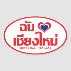 I Chiang Mai ❤ Thailand des Herz-(Liebe) Ovaler Aufkleber