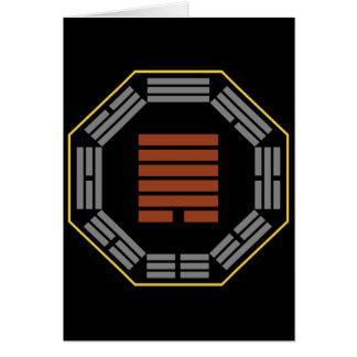 "I ChingHexagram 44 Kou ""Sitzung "" Karte"