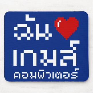 I Computer-Spiele ♦ des Herz-(Liebe) thailändische Mousepad
