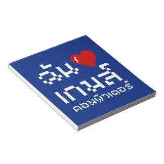 I Computer-Spiele ♦ des Herz-(Liebe) thailändische Notizblock