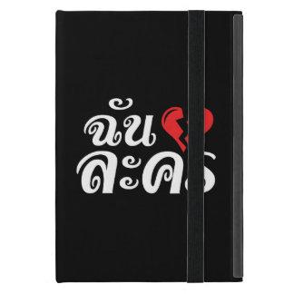 I defektes Herz (Liebe) Lakhon ★ thailändische iPad Mini Hülle