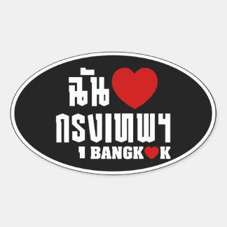 I Herz Bangkok [Krung Thep] Ovaler Aufkleber