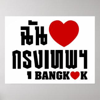 I Herz Bangkok [Krung Thep] Poster