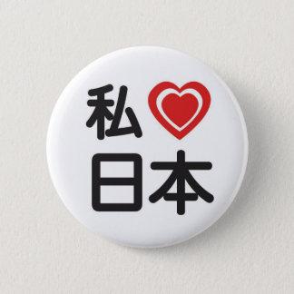 I Herz Japan Runder Button 5,7 Cm