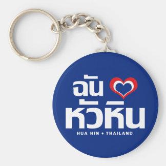 I Herz(Liebe) Hua Hin ❤ Thailand Schlüsselanhänger