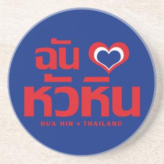 I Herz(Liebe) Hua Hin ❤ Thailand Untersetzer