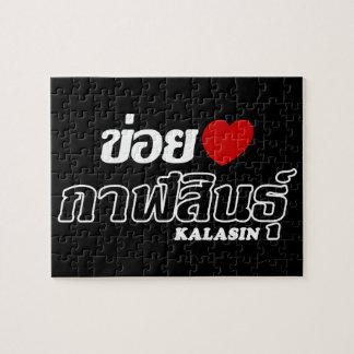 I Herz (Liebe) Kalasin, Isan, Thailand Puzzle