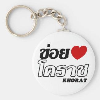 I Herz (Liebe) Khorat, Isan, Thailand Schlüsselanhänger