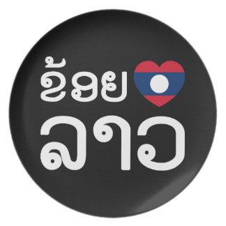 I Herz(Liebe) Lao ~ Khoy Huk Lao (Laos-Sprache) Melaminteller