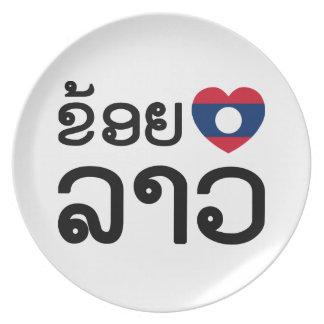 I Herz(Liebe) Lao ~ Khoy Huk Lao (Laos-Sprache) Teller