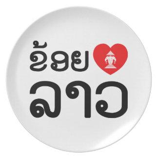 I Herz(Liebe) Lao (Khoy Huk Lao) Teller