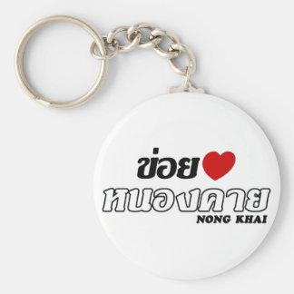 I Herz (Liebe) Nong Khai, Isan, Thailand Schlüsselanhänger