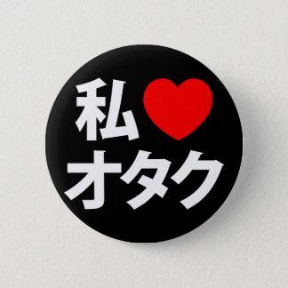 I Herz [Liebe] Otaku ~ JapanerGeek Runder Button 5,7 Cm