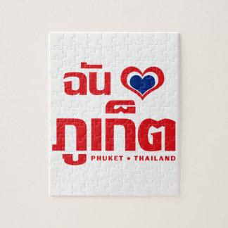 I Herz(Liebe) Phuket ❤ Thailand Puzzle