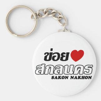 I Herz (Liebe) Sakon Nakhon, Isan, Thailand Schlüsselanhänger