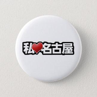 I Herz-Nagoya-Knopf Runder Button 5,7 Cm