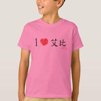 I Liebe Abby T-Shirt