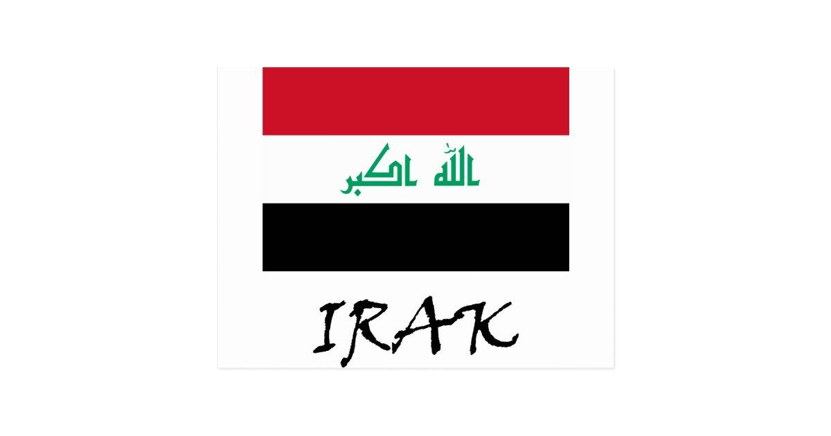 I liebe der irak postkarte zazzle for Badgestaltung fa r kleine ba der