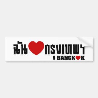 I Liebe (Herz) Krung Thep (Bangkok) ❤ Autoaufkleber