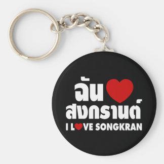 I Liebe (Herz) Songkran/thailändische Sprachskript Schlüsselanhänger