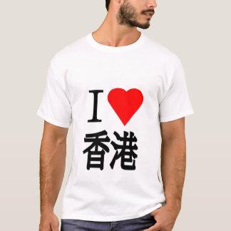 I Liebe Hong Kong T-Shirt