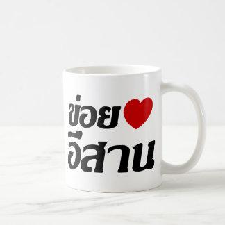 I Liebe Isaan ♦ geschrieben in thailändisches Isan Kaffeetasse