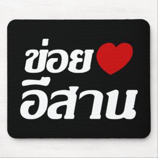 I Liebe Isaan ♦ geschrieben in thailändisches Isan Mousepad
