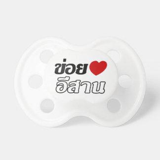 I Liebe Isaan ♦ geschrieben in thailändisches Isan Schnuller