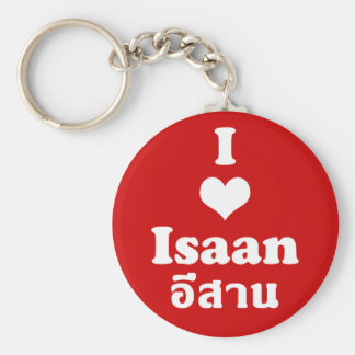 I Liebe Isaan ❤ Thailand Schlüsselanhänger