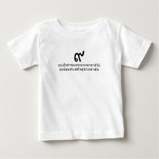 I LIEBE-KÖNIG 9 immer unser geliebter König 9 Baby T-shirt