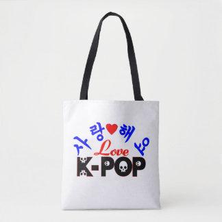 ♪♥I Liebe KPop fabelhafte klassische Tasche Bag♥♫