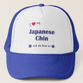 I Liebe mein japanischer Chin (weiblicher Hund) Truckerkappe