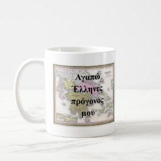I Liebe meine griechische Vorfahrn-Tasse Kaffeetasse