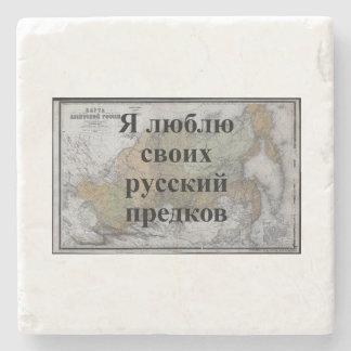 I Liebe meine russischen Gewohnheits-Untersetzer Steinuntersetzer