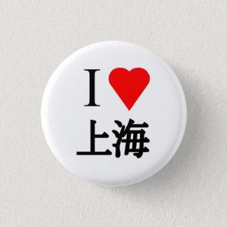 I Liebe Shanghai Runder Button 2,5 Cm