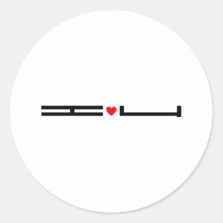I Liebe u (Sie) Runder Sticker