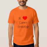 I love St.Petersbrug Shirt