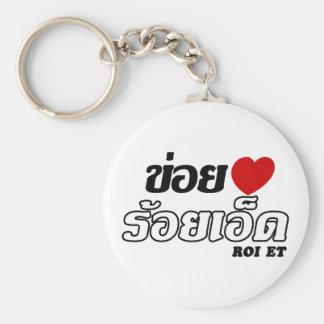 I ROI des Herz-(Liebe) und, Isan, Thailand Schlüsselanhänger
