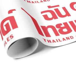 I Thailand ❤ thailändische Sprachskript des Geschenkpapier
